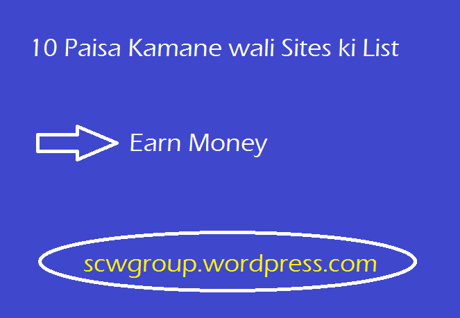 10 Paisa Kamane Sites ki List – Kamaye 20,000/Mahina