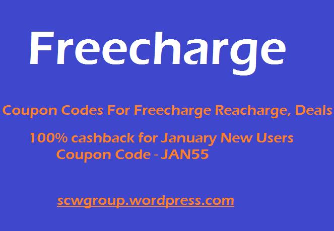 Freecharge Coupon Codes18/01/2017