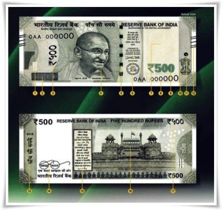 500-aur-2000-ke-note-ko-pahchanne-ka-tarika-1