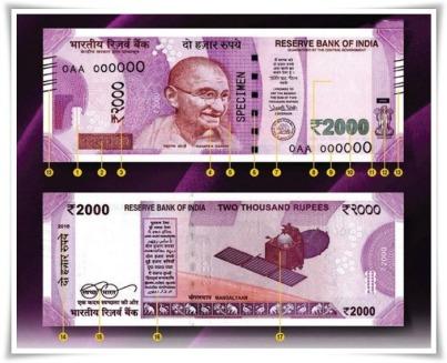 500-Aur-2000-Ke-Note-Ko-Pahchanne-Ka-Tarika-2.jpg