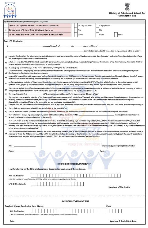 ujjwala-yojana-application-form-eng-page-2.jpg